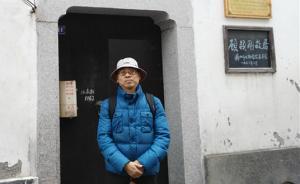 """访谈︱侯旭东:古代中国如何""""制造""""农民"""