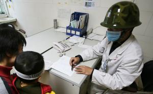 人民日报评广东暴力伤医事件:应建立有暴力记录的患者黑名单