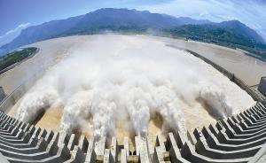 受局地强降雨影响,三峡水库入库流量创25年来同期最高纪录