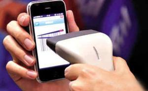 江苏大学用手机话费数据查装穷贫困生,月超150元取消资格