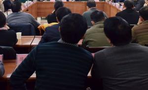 个人收入填报不实:温州十名干部被发函提醒、记入负面信息库
