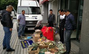 上海一地铁黑广告印刷窝点被端,拘留3人收缴32万张传单