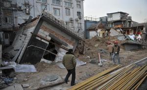 """北京德内大街""""挖坑代表""""明天受审,或面临七年以下有期徒刑"""