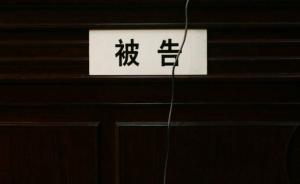 检察机关试点公益诉讼近一年,国土局、环保局频频站上被告席