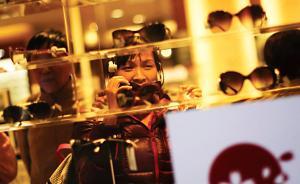 国务院:推进国内消费品对标国际标准,建惩罚性巨额赔偿制度