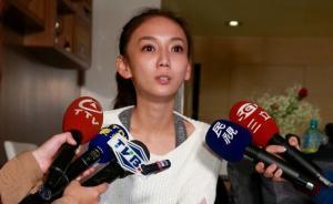 """台湾""""太阳花女王""""刘乔安承认中介卖淫:一时贪玩,沉迷夜店"""