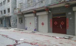 郑州拆迁户杀3人后被击毙案始末: 家属称当时已准备搬离