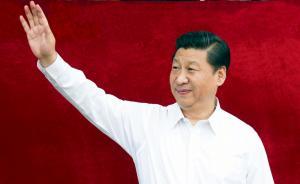 习近平向中国-阿拉伯国家合作论坛第七届部长级会议致贺信