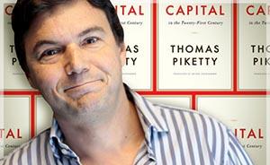 评皮克迪〡之二:为什么说21世纪会是镀金时代?
