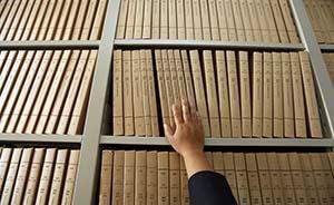 全国每年人事档案收费或达数十亿,其支出细则从未公布