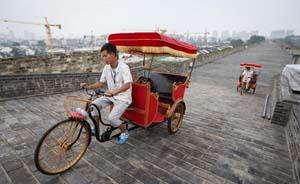 """600岁明城墙开跑""""黄包车"""",官方称特殊设计让损害""""最低"""""""