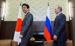 安倍派日安全高官于7月访俄,就两国领土争端进行协商