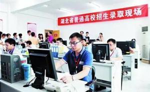 """江苏、湖北两地教育部门回应本省高考""""减招""""质疑:规模不减"""