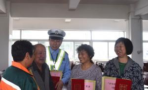 安徽阜阳一八旬老人街头摔倒被扶,官方授予4名救人者特别奖
