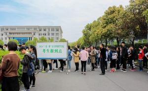 北大清华在浙首试三位一体招生:综合会考、测试和高考成绩