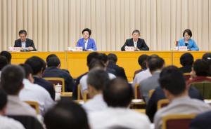 杨雄:做好综合医改试点,是上海创新发展先行者的重要任务