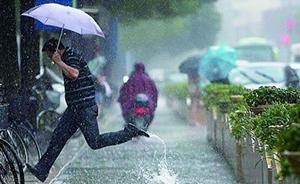 南方将迎新一轮较强降雨,专家解读是否会酿成极端灾害