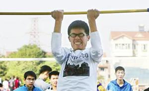 复旦和同济体测结果男不如女,男生最弱项引体向上八成不合格