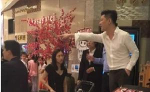 赤坂亭品牌总经理抽烟并辱骂怀孕女顾客,曝上海控烟条例漏洞