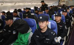 76名涉肯尼亚电信诈骗案嫌犯被批捕,赃款流入台湾尚未追回
