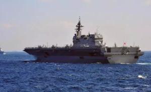日本设中国防卫研究室:谋划对华军事战略对策,编制506人