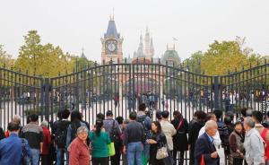 上海迪士尼开园在即,度假区诉调对接中心将提供一站式服务