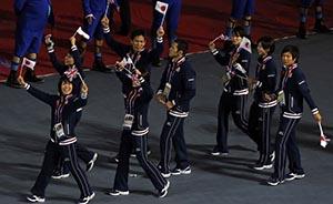 担忧安全问题,日本运动员被告诫南京青奥会期间勿穿运动服