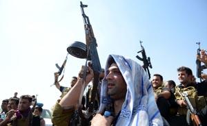 """奥巴马对伊拉克""""心不在焉"""",中国需关注库尔德地区变化"""