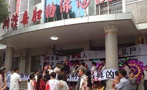 湖南湘潭一产妇命丧手术台,家属称主治医生护士不见了