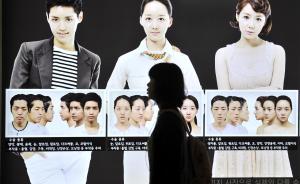 韩国整形业负面不断:中介没登记,乱收费或者收取额外的回扣