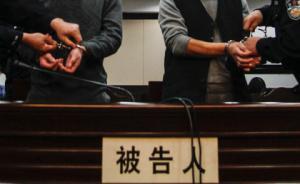 """湖北公布多起保护非公经济案:3人网上卖假""""周黑鸭""""获刑"""