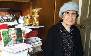 温州92岁女教师的最后一笔捐款,是她故去后亲戚送的慰问金