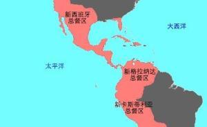 """殖民北美洲︱""""加利福尼亚""""之名从何而来?"""