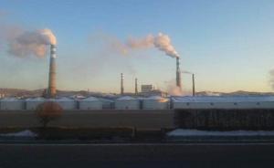 环保部公布一季度超标排放黑名单:共95家企业,内蒙古最多