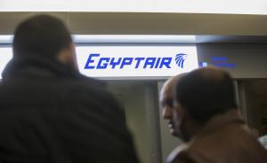 李克强就埃航客机失事向埃及、法国两国总理致慰问电