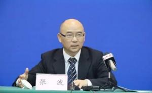 山东环保厅厅长张波:环保违规项目整改不到位年底一律关停