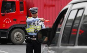 上海一房产中介多次违法被罚,心生怨恨散布交警打人谣言被拘