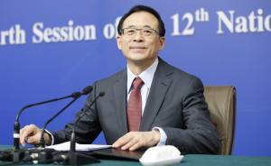 证监会主席刘士余履新3个月,三大治市思路渐清晰