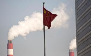 贵州遵义首批环保失信黑名单发布,6企业环保行政许可将受限