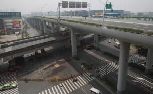 上海中环高架事故现场清理完毕,桥体安全隐患基本排除