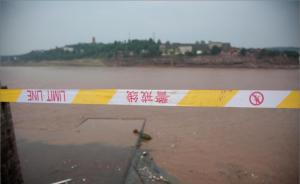 全国平均降雨量55年来第二多,118条河流已发生超警洪水
