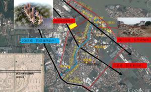 市政厅|对比金门的社区营造,我们对待遗产的方式出了问题