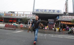 上海20年铜川路水产市场10月底全关,地铁14号线将穿过