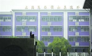 警方调查上海7岁男童校内坠亡:曾独处5楼图书室,排除他杀