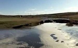 大唐国际一子公司3辆罐车向内蒙古一村庄排污,被村民抓现行