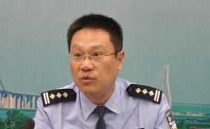 江苏镇江一交警支队长被双开:立案审查前搞迷信活动对抗审查