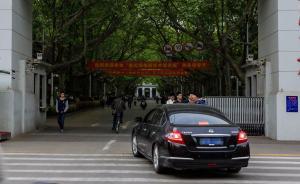 """武汉高校收取车辆穿行费被指于法无据,校方回应""""踢皮球"""""""