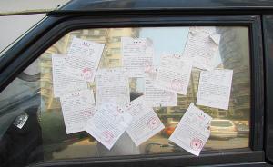 """违停后持铁棍威胁交警""""再贴一下试试"""",上海一货车司机被拘"""