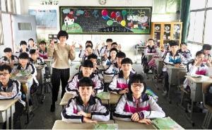 下学期要重新分班,浙江一初中班主任给每位学生写了封推荐信