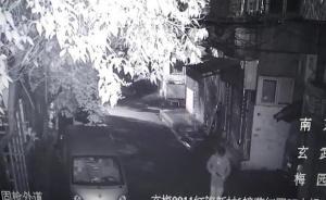 南京大学生持玩具枪入室抢劫,被醉酒女拨开枪口吓得夺门而逃